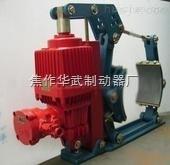 兰州 BYWZ5-400/50防爆电力液压制动器报价