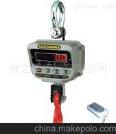 ZF-TM2吨直视电子吊秤价格