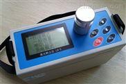 激光粉尘仪 微电脑激光测尘仪LD-5