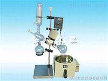 RE-301旋转蒸发器(仪)