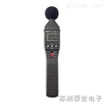数字式噪音计 TASI-665