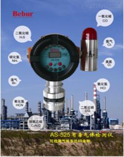 英���M口AS-525硫化��缶��x