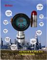 北京思创AS-525二氧化硫气体检测仪