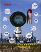 北京思创AS-525氧气气体检测仪