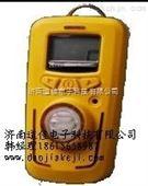 内蒙古氢气检测仪,手持式氢气检测仪