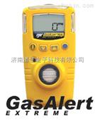 贵阳供应硫化氢泄漏检测仪,硫化氢检测仪