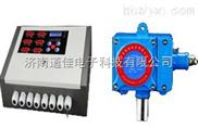 重庆一氧化碳报警器,一氧化碳泄漏报警器