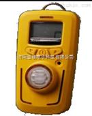 江西供应臭氧气体检测仪,臭氧浓度检测仪