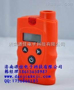潍坊液化气泄露检测仪