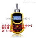 氨气浓度检测仪 潍坊氨气浓度检测仪