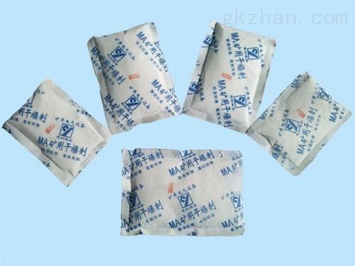 直销干燥剂-竹炭包枕式包装机