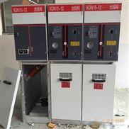 厂家直销HGN15-12户内高压开关柜 高压成套配电柜