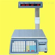 TM-Aa-4b多功能超市立杆单机版电子条码秤