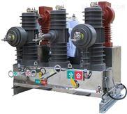 真空断路器ZW32-12户外高压永磁真空断路器高压真空开关 厂家直销