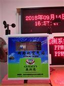 环境监测系统技术方案 乡镇空气质量监测站