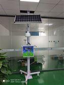 道路重点监测监管区域小型空气质量监测站