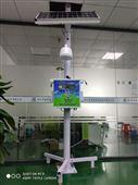 在线式小型空气质量监测站 户外污染监测仪