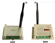 工业模拟量无线收发控制器无线RTU