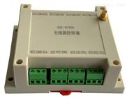 工业无线开关量信号控制器无线RTU