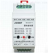 LLJ-FS系列漏电继电器