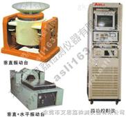 电磁式高频振动试验机