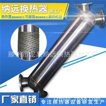螺旋缠绕管式冷凝器