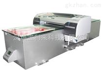 皮革印花机器,2012全新登陆皮革上色机
