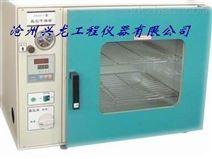 真空干燥烘箱(兴龙仪器)