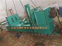 山东厂家供应500型大立柱拆柱机 立式