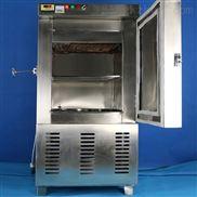 DW-25低温试验箱产品
