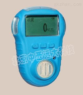 便携式单一气体检测仪现货