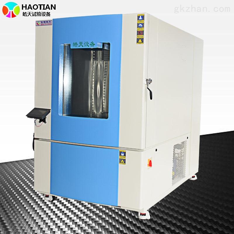 高低温交变湿热试验机循环温湿度功能
