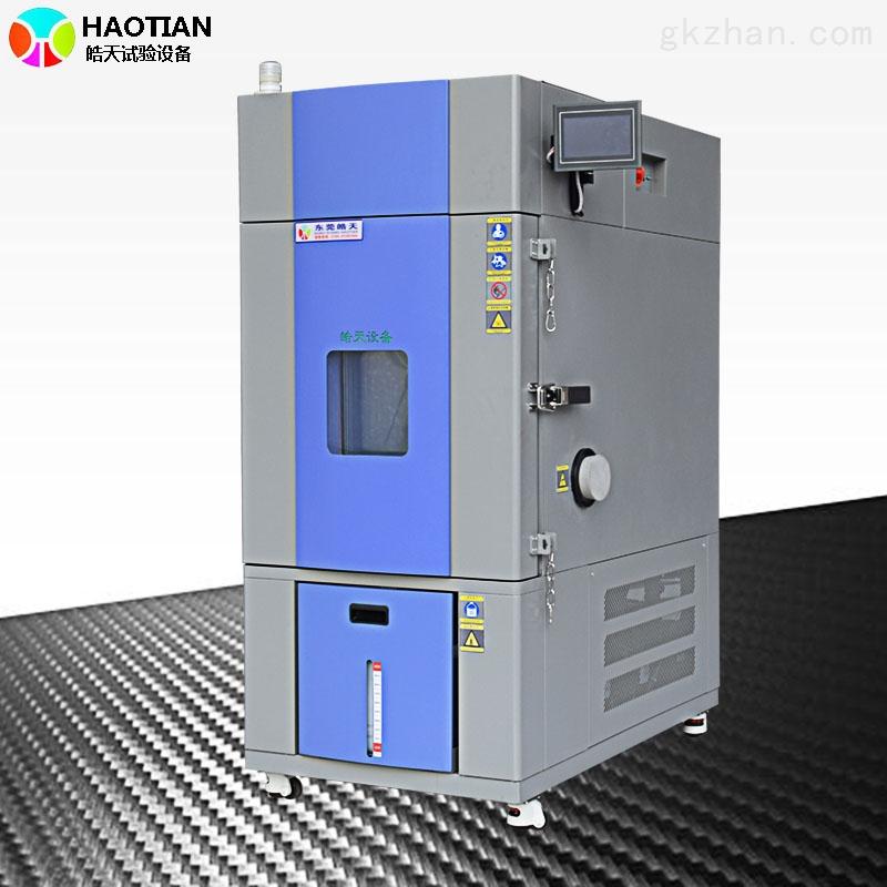 锂電池溫濕度防爆試驗機