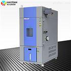 锂电池温湿度防爆试验机