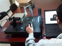 電子水滴角測試儀(價格面議)