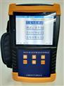 KRI9310 10A手持式直流电阻测试仪