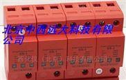 浪涌保护器(高森) 型号:HG27/EC-B100 4p