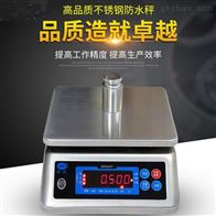 ZF-S29山东高精度防潮防水电子桌秤价格