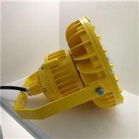 热电厂LED防爆灯80w 西安泛光灯现货
