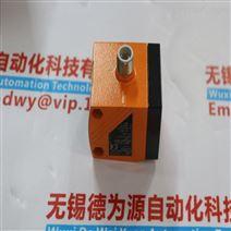 德国IFM易福门传感器O5D100优势供应