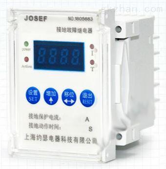 ASJ20-LD1A智能剩余电流继电器