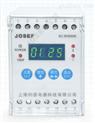 ASJ10-LD1A智能剩余电流继电器