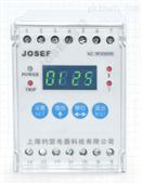 HJLL-E3/B数字式零序电流继电器(数显型)