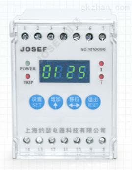 JD46系列智能型漏电继电器