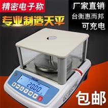 不锈钢秤盘连接电脑打印机精密电子分析天平
