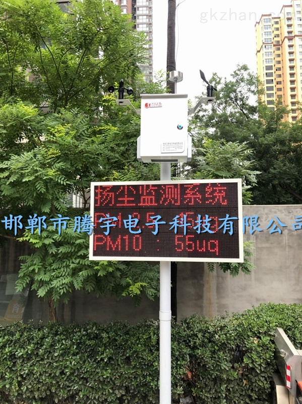 PM2.5PM10在��O�y�x��CPA\CCEP�J�C