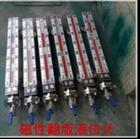 防腐型磁翻板带远传液位计UHZ/50/C/UB