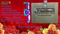 供应汽车仪表板热铆焊接机NI-CA1
