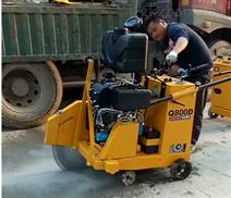 Q800D丨移动式马路路面切割机