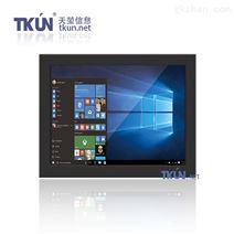 TKUN 19寸电容式多点触摸工业显示器